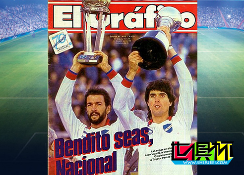 1988年12月11日乌拉圭民族点球大战7比6险胜荷兰埃因霍温-第4张图片-世俱杯