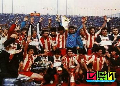1991年12月8日塞尔维亚贝尔格莱德红星3比0狂灌智利的科洛科洛