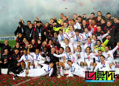 2007年世俱杯回顾历程