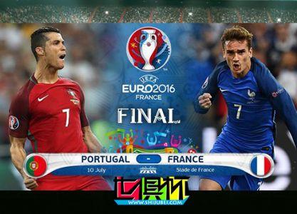 2016年7月11日欧洲杯决赛葡萄牙1-0战胜法国成功加冕