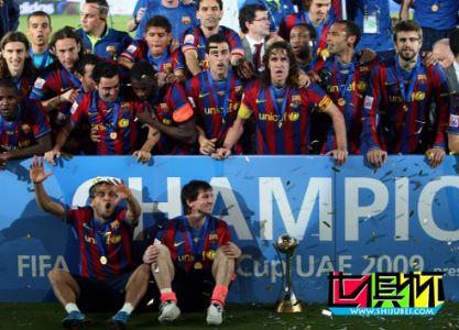 2009年世俱杯回顾历程