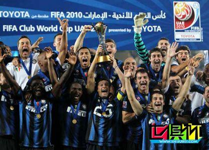 2010年世俱杯回顾历程
