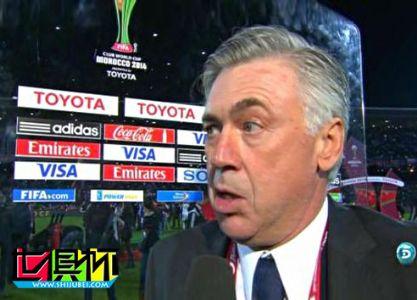 安切洛蒂:皇马是世上最好的球队 C罗是团队型球员