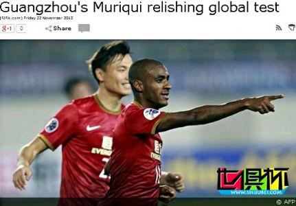 FIFA访穆里奇:从未后悔来中国 世俱杯挑战巨大
