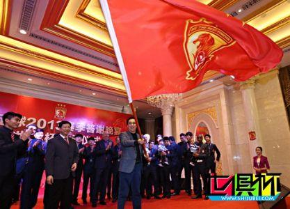 广州市长关照世俱杯征程 豪言为恒大造主场气氛