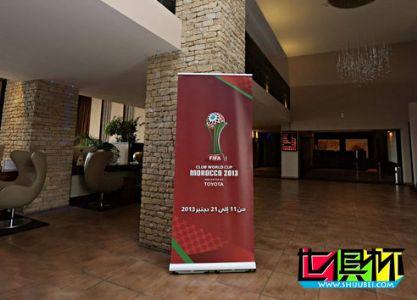 恒大队昨日凌晨奔赴摩洛哥 世俱杯,我们来了!