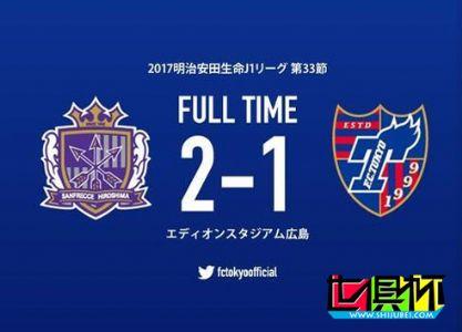 日本豪门提前1轮保级成功 2015年世俱杯曾逆转击败恒大夺季军
