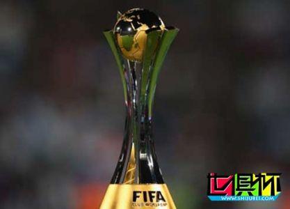 """联合会杯要""""收摊""""?或被世俱杯所取代"""