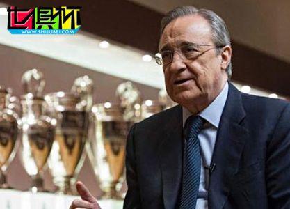 皇马主席:打巴萨堪比世界杯决赛 赢3分更关键