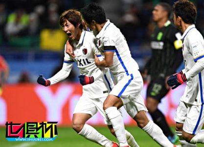 世俱杯-亚洲球队首进决赛!鹿岛鹿角3-0静候皇马