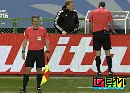 录像裁判来啦!世俱杯赛场看回放补吹漏判点球