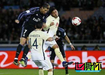 皇马2-0墨西哥美洲 克罗斯助攻本泽马得分