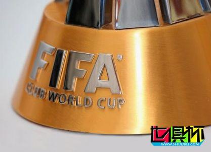 2014世俱杯7参赛队全部诞生 皇马或遇恒大杀手