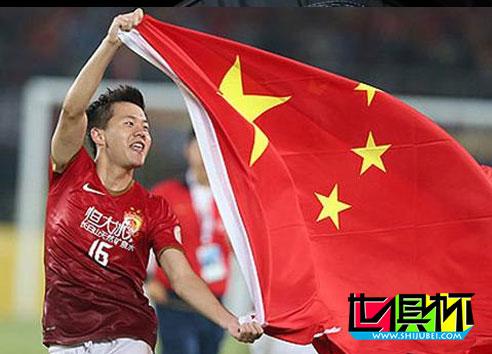2013年恒大开启了中国申报世俱杯的意向