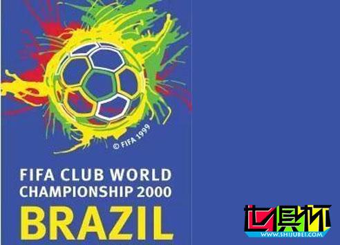 2000年首届世俱杯也是最特殊的一届世俱杯-第1张图片-世俱杯