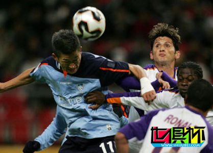 2005世俱杯 萨拉普萨队1:0胜悉尼队进军半决赛