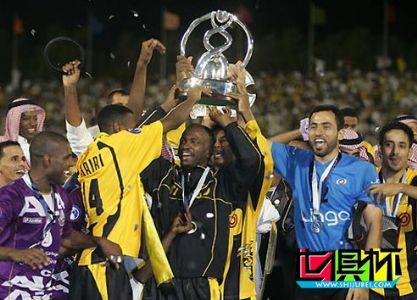 2005世界俱乐部杯球队介绍--亚洲冠军伊蒂哈德