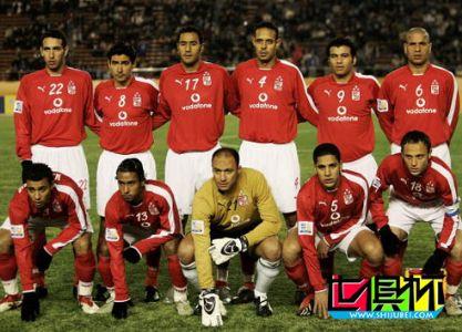 2005世界俱乐部杯球队介绍--非洲冠军阿赫利