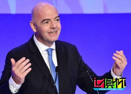欧足联威胁抵制国际足联世俱杯改革提议