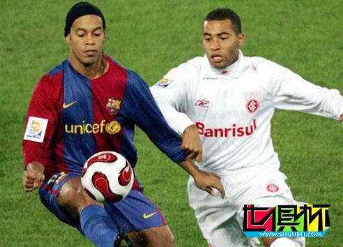 2006年世俱杯,巴西国际与小罗颇有渊源
