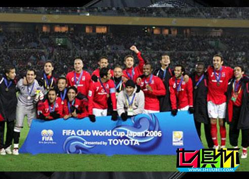 2006世俱杯-阿伯特里卡梅开二度 阿赫利2-1胜美洲获得季军