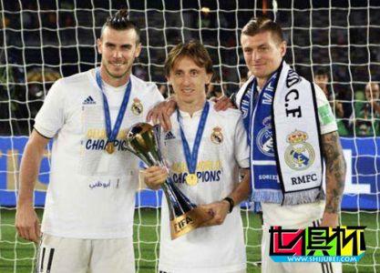 皇马成为世俱杯之王,克罗斯超C罗成为世俱杯夺冠次数最多的球员