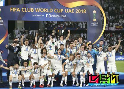 皇马历史上赢得世俱杯或洲际杯后第一战,3负1平2胜