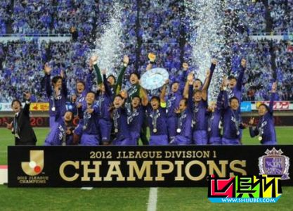 2012世俱杯参赛队球员名单 日本冠军广岛三箭队