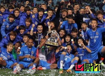 2012世俱杯参赛队球员名单 亚洲冠军蔚山现代队