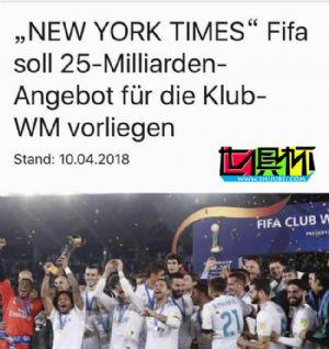 好消息!国足无缘世界杯,国际足联欲让中国举办首届新世俱杯