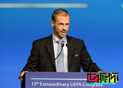 世俱杯改革遭到欧足联主席切费林含沙射影的抨击