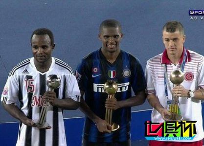 2010世俱杯非洲黑马踢翻巴西国际,欲斩国米争夺冠军