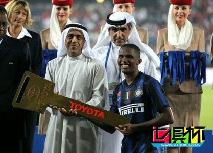 埃托奥获得2010年世俱杯最佳球员 传射导演国米大胜