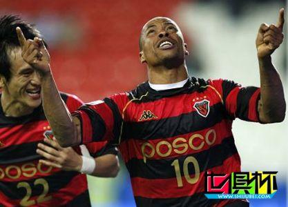 世俱杯-浦项制铁2-1马赞姆贝 将对阵南美洲冠军