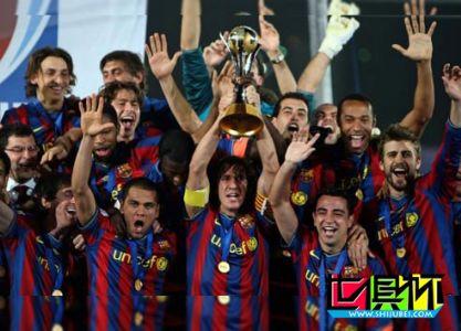 2009世俱杯-梅西加时绝杀 巴萨2-1逆转成六冠王