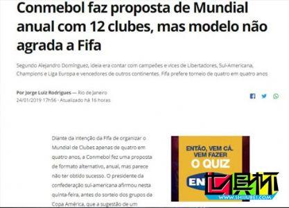 南美足联提议12队世俱杯 欧洲南美各4支 另4洲4支