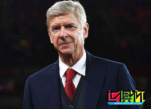 利物浦回声报:前阿森纳主帅温格谈利物浦联赛杯和世俱杯冲突