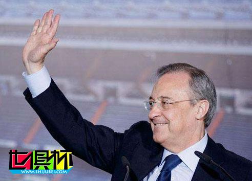 马卡报:弗洛伦蒂诺出任世界足球联盟主席,负责新世俱杯事务