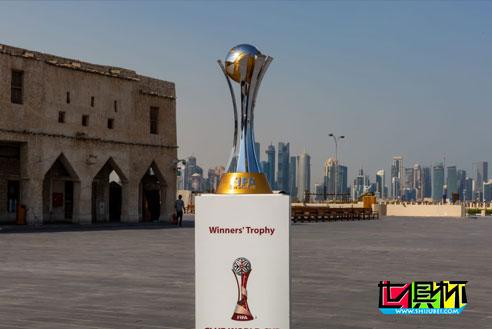 2019世俱杯名单出炉 将于12月11日正式在卡塔尔打响