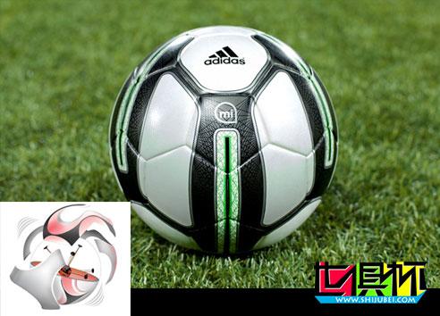 智能足球亮相2007年世俱杯决赛 球内芯片判断是否越线