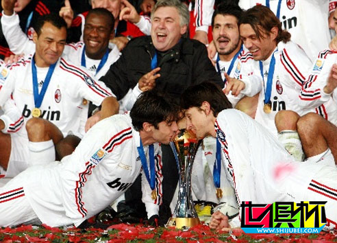 2007世俱杯决赛AC米兰4-2战胜博卡青年夺得冠军 成就王中王