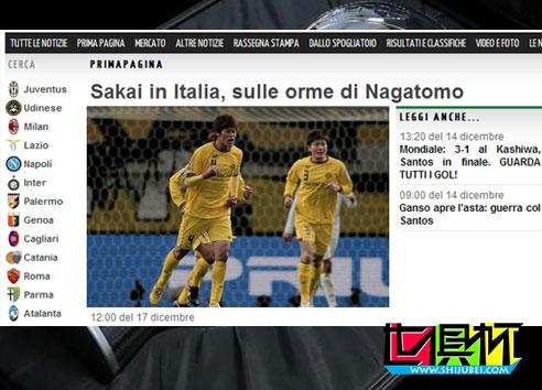 2011年J联赛新人王遭意甲球队哄抢 世俱杯演一球成名