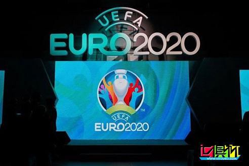 欧足联副主席:若疫情爆发2020年欧洲杯可能被推迟或取消