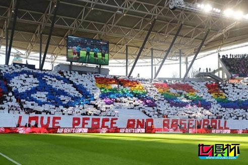 德甲莱比锡红牛向日本球迷道歉:因为新冠肺炎赶人是种族歧视