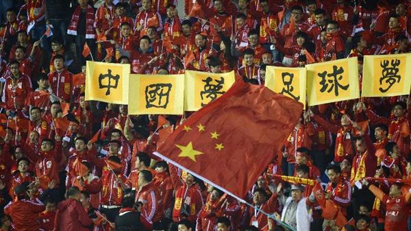 重庆将承办第18届男足亚洲杯