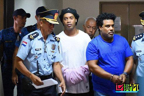 罗纳尔迪尼奥因假护照,被巴拉圭警方逮捕