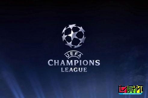 欧足联计划将欧冠和欧联改在同一国家进行,八强后一局定胜负