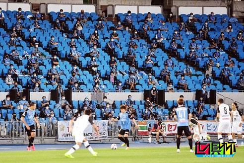 日本足球联赛重新允许观众入场,但禁止唱歌、呐喊加油