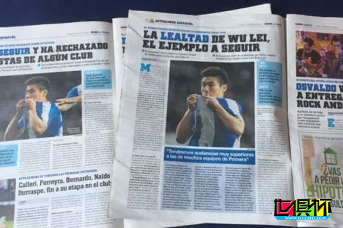 西班牙看台报登长篇报道武磊,象征着武磊忠诚于球队