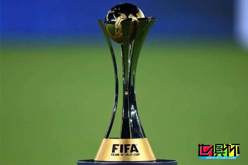 阿联酋媒体报道,中国可能失去举办新世俱杯赛事资格